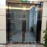 深圳玻璃防火門價格