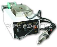 TPK全自動出錫系統 TPK-370