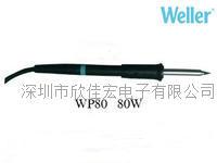 WD-1000焊筆手柄