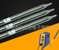 日本HAKKO無鉛烙鐵頭T12系列 進口無鉛烙鐵頭