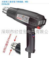司登利HG-2310LCD