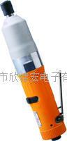 TORERO失速式油壓脈沖風批 OBN-30SH-OBN-80SH