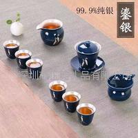 鎏银茶具-霁蓝白鹭