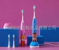 APIYOO-A7儿童牙刷