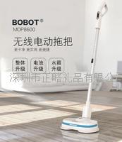 BOBOT无线电动拖地机