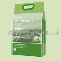 福旺稻稼 · 温泉米