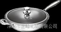 里斯特克能量养生炒锅