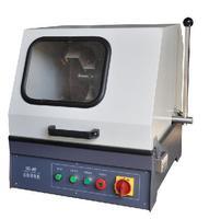 AQ-4金相試樣切割機