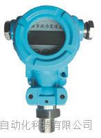 壓力傳感器JNPT90 JNPT90