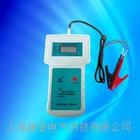KXDCW-IS便携式直流电源纹波测试仪