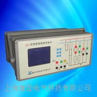 直流接地检测装置校验仪