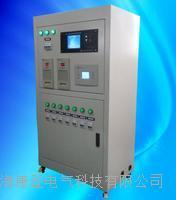 移動式充電機 KD-8000