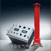 直流高压发生器 ZGF-A300KV/2MA