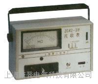 市電式兆歐表 ZC42A-1