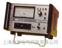 多功能绝缘电阻表 ZC52-2