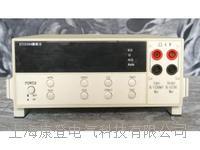 RT2230A 数字微欧计