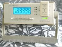 QJ57-1A 直流数字电桥(带自校准)