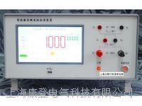 智能数字微电阻标准装置