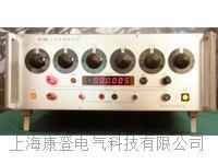 RT80a大功率模拟电阻