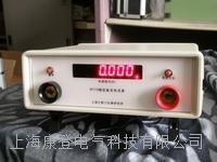 RT75 精密直流电流表