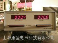 7551 精密交直流电流表