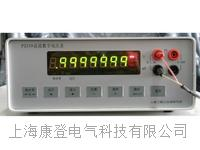 PZ158(7位半) 毫微伏直流數字電壓表