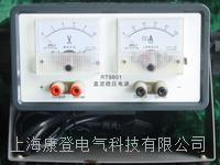 RT9801型直流穩壓電源