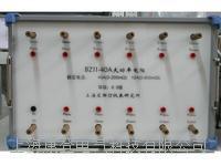 BZ11-40A大功率電阻