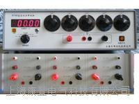 RT40直流大功率电阻