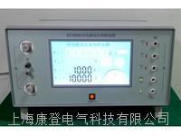 RT10000雙電源高壓高阻電橋