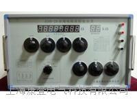 JDB-2S型接地電阻表檢定裝置