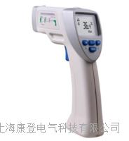 人体体温红外测温仪 KD110