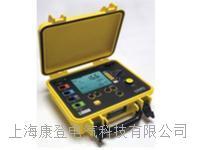 便携式接地电阻测试仪 KD-Y2