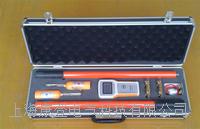 无线数字语音核相仪 KDGJ