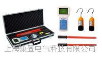 语言无线高压核相器 KD-6000