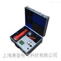ZGF-B型120KV5mA直流高压发生器 ZGF-B型120KV5mA