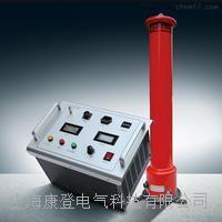 GDSB直流高压发生器 GDSB
