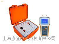 直流係統接地故障測試儀 KD-2000B