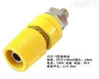 JXZ-100A接线柱 JXZ-3(100A)