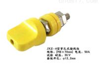 JXZ-4接线柱 JXZ-4(50A)