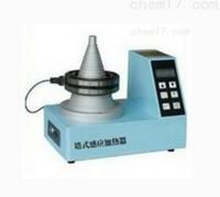 SM28-2.0塔式感應加熱器 SM28-2.0