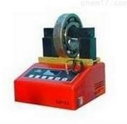ZJY30轴承涡流加热器