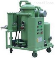 ZJC防爆型透平油滤油机 ZJC