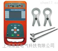 ET3000 雙鉗多功能接地電阻測試儀 ET3000