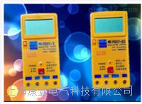 PC27系列绝缘电阻表