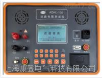 KDHL系列回路電阻測試儀 KDHL系列