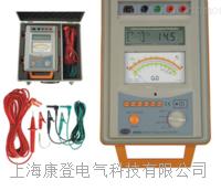 KD2571P接地電阻測量儀 KD2571P
