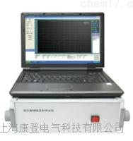 KD-3006绕组变形测试仪