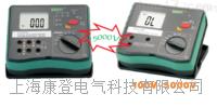 DY5106 数字式新普京手机娱乐官网网站