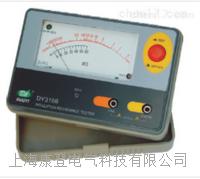 DY3165(500V)电子式指针新普京